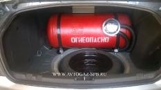 ГБО Digitronic Maxi-2 с баллоном 90 литров цил.