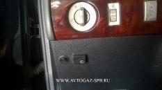 ГБО Digitronic Maxi-2 с баллоном 94 литров тор.