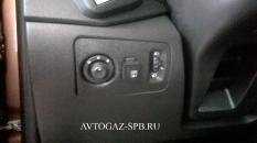 ГБО Digitronic Maxi-2 с баллоном 54 литра тор.